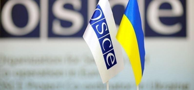 В ОБСЕ обеспокоены украинским законопроектом о блокировке сайтов