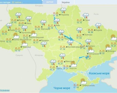 Погода в Украине на 2 июля: синоптики обещают дожди