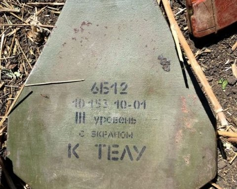 У штабі АТО показали незаперечні докази присутності РФ на Донбасі, фото