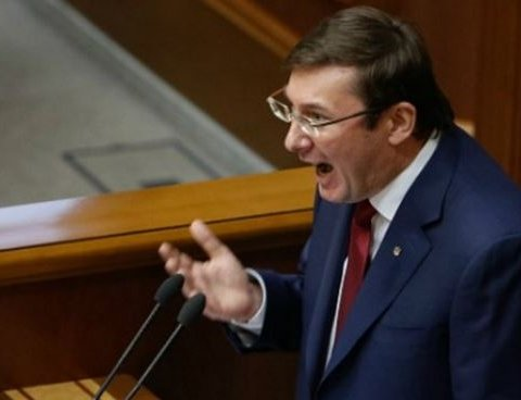 Луценко вперше прокоментував акції протесту під Радою