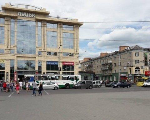 центральный рынок Луцка