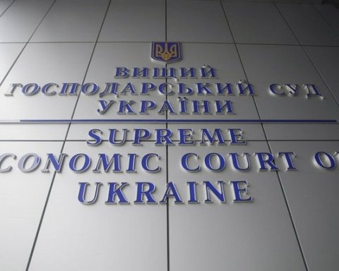 Суд вынес новое решение об отмене запрета на продажу алкоголя в Киеве