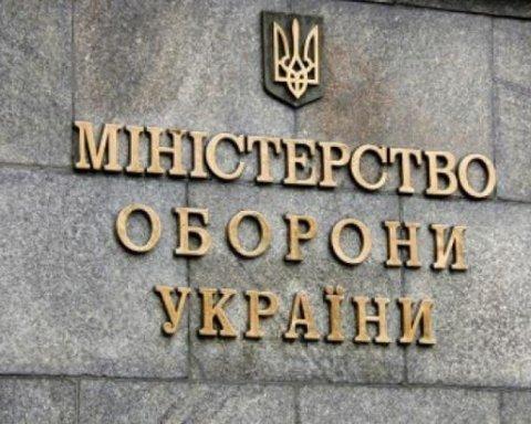 В Минобороны подсчитали ущерб от российской агрессии на Донбассе