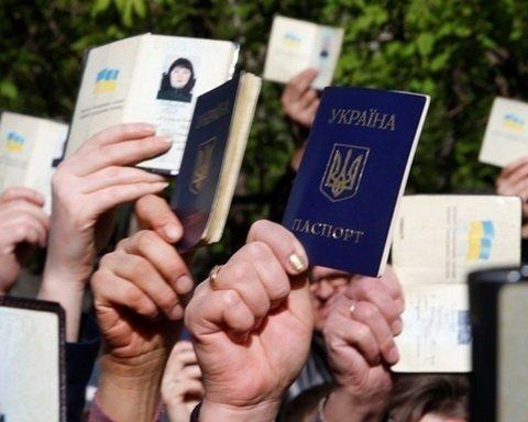 документи кримчан