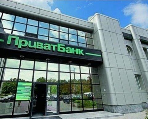 """Масштабний збій у роботі """"Приватбанку"""": стали відомі подробиці"""