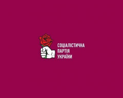 Социалистическая партия