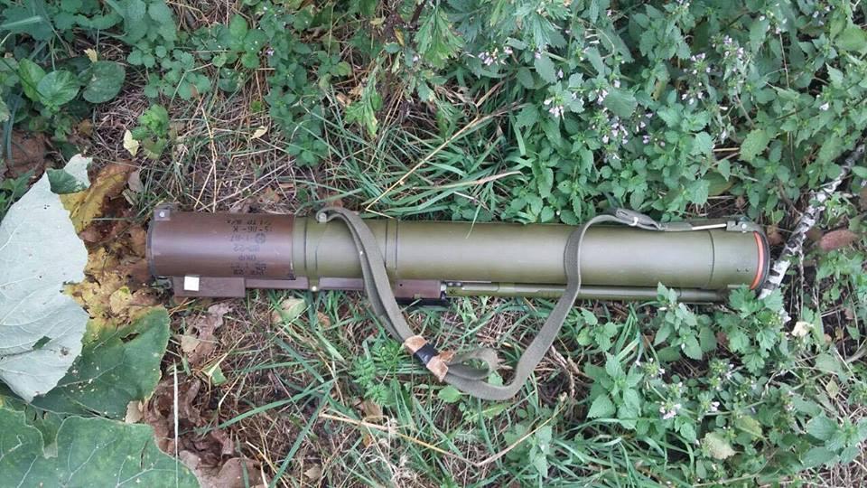 Вооруженную провокацию в Закарпатье готовили спецслужбы РФ