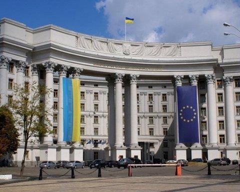 У МЗС України прокоментували