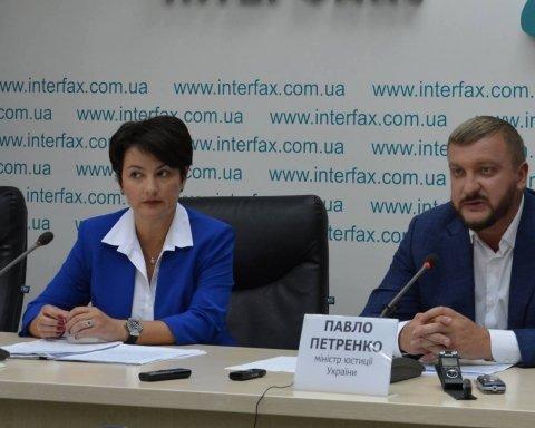 Антирейдерська рокіровка в Мін'юсті: Петренко зробив суперечливу заяву