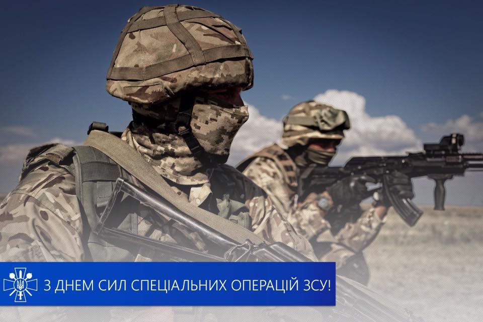 Полторак: 70 военных Сил спецопераций ВСУ отдали жизнь за государство Украину