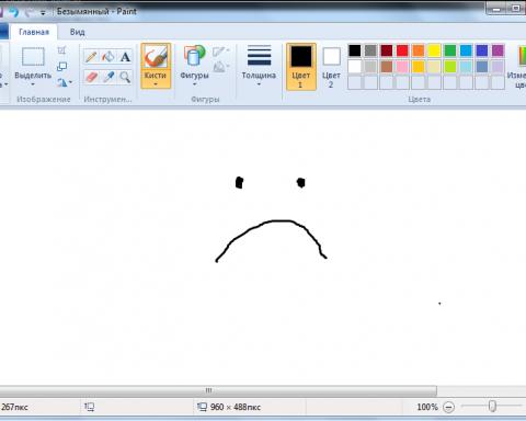 Microsoft відправляє на пенсію графічний редактор Paint