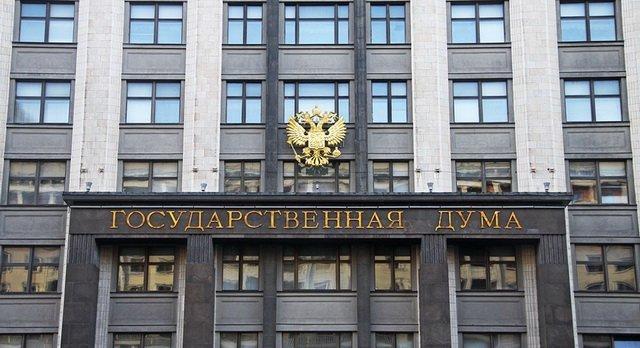 У Росії відповіли на звинувачення в причетності до розповсюдження вірусу Петя