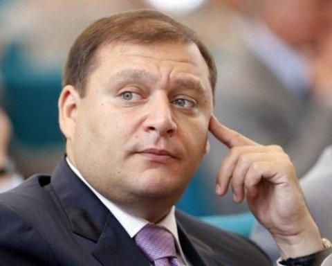 Добкин рассказал, кто внесет залог за него