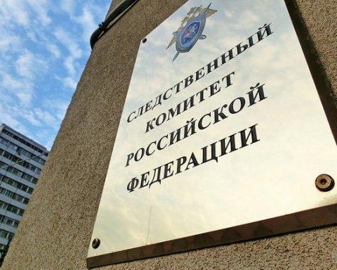 """СК РФ відкрив новий """"пакет"""" кримінальних справ проти українських військових"""