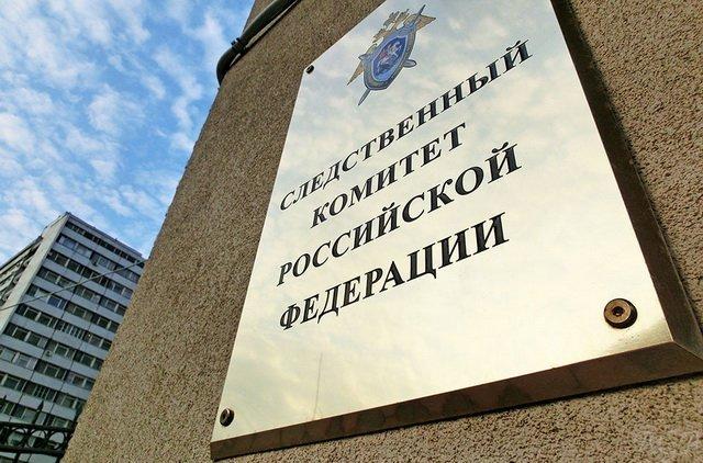 СКР завёл еще два дела после обстрела силовиками мирных граждан Донбасса