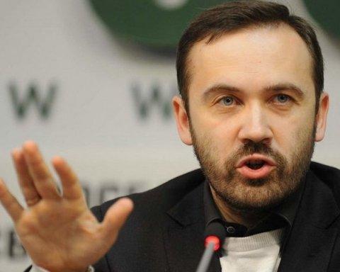 колишній депутат Держдуми Ілля Пономарьов