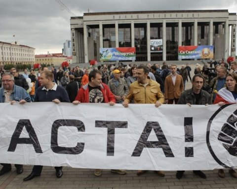 Білорусь протести
