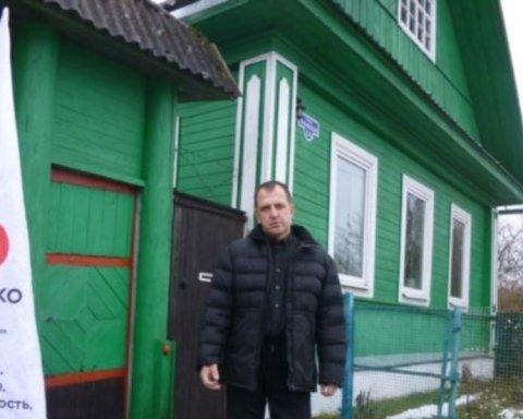 Опозиціонеру з РФ відмовили у політпритулку в Україні