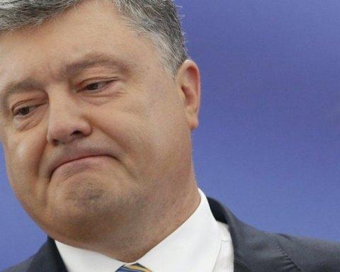 """Захиснику Єфремова """"наснилося"""" розслідування США проти Порошенка"""