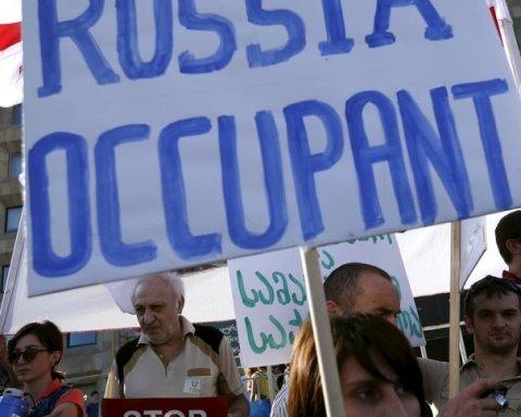 """У Грузії протестують проти """"стіни"""" з Південною Осетію"""