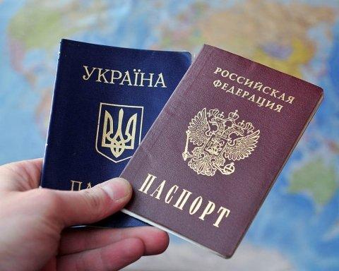 Что-то задумали: РФ неожиданно упростила прием в гражданство для украинцев