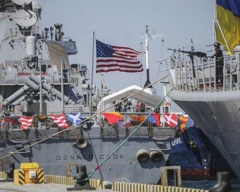 ВМС Украины США
