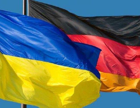 Німеччина з Україною