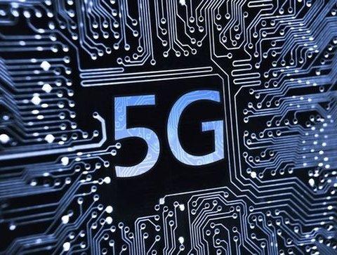 Стало известно, какая страна первой перейдет на стандарт связи 5G