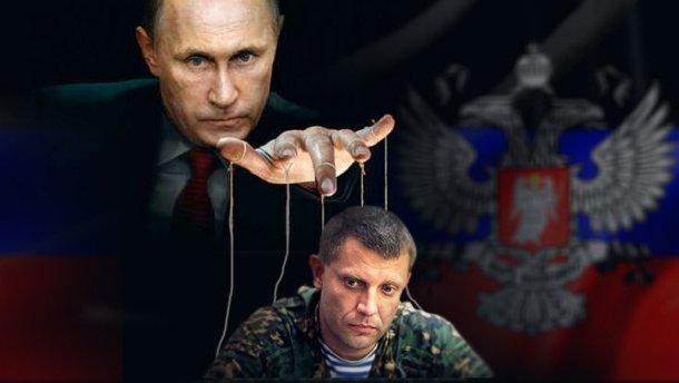 ВКремле прокомментировали создание «Малороссии»
