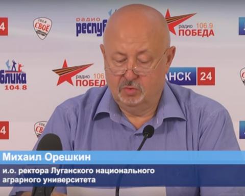 """Науковці """"ЛНР"""" вигадали новий термін для мешканців Донбасу, оприлюднено відео"""
