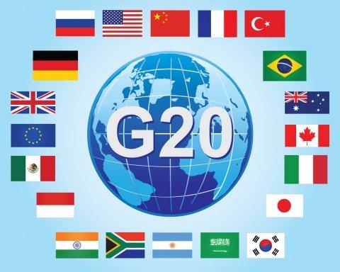 Стало відомо, яку заключну декларацію прийняли на саміті G20