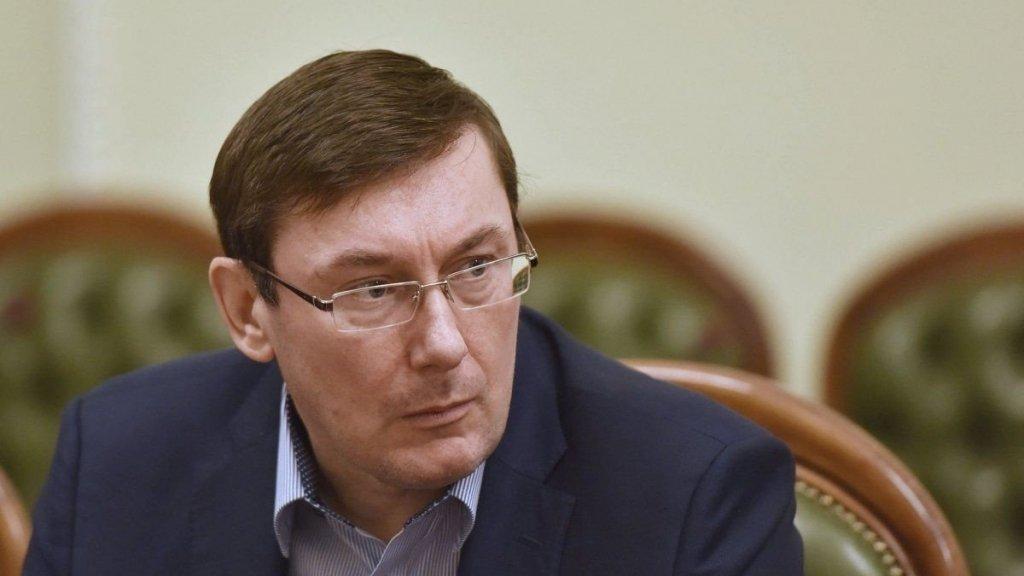 Скандал із корупцією в оборонці: Луценко розкрив кілька гучних деталей