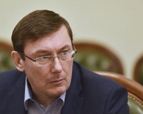 Скандал с коррупцией в оборонке: Луценко раскрыл несколько громких деталей