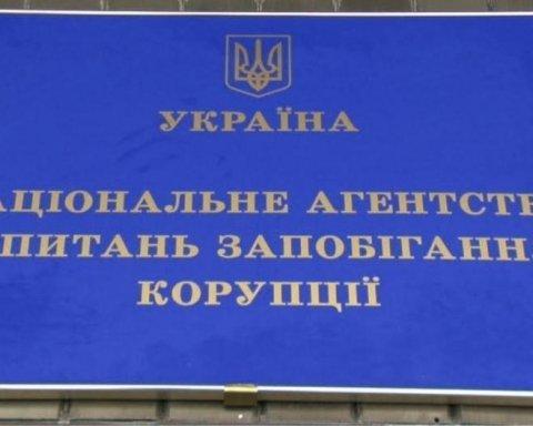 НАЗК вимагає стягнення зі «Свободи» 2,3 млн гривень