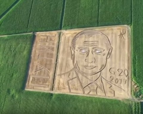 портрет Путина в Италии