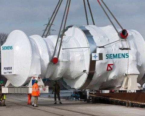 Siemens після скандалу з Кримом продає бізнес по виробництву турбін