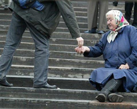 Бедность в Украине стремительно растет
