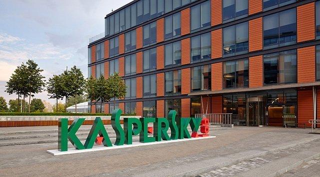 Уряд США вилучив «Лабораторію Касперського» зі списків постачальників технологічного обладнання