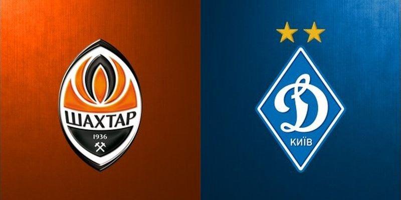 Суперкубок України: букмекери назвали ймовірного переможця