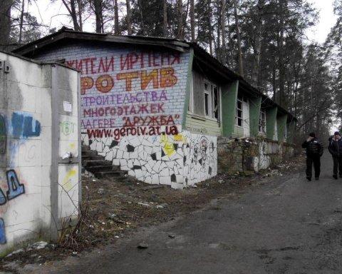 Суд заборонив забудовнику зводити ЖК на місці дитячого табору в Ірпіні