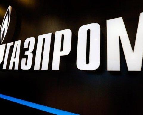 Газпром получил разрешение суда Германии на доступ к газопроводу OPAL
