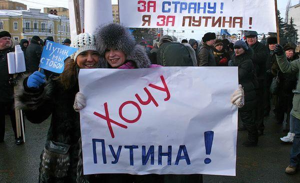 Російські пропагандисти розсмішили користувачів Інтернету черговим фейком про Путіна