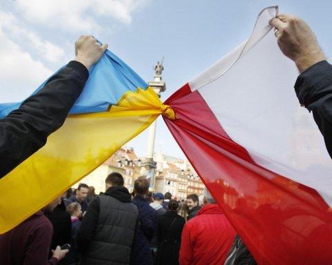 Таких, как Степан Бандера, в истории Польши можно найти десятки, — украинский дипломат