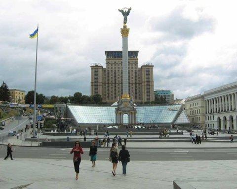 В Киеве сообщили о минировании центра города: эвакуировано много людей