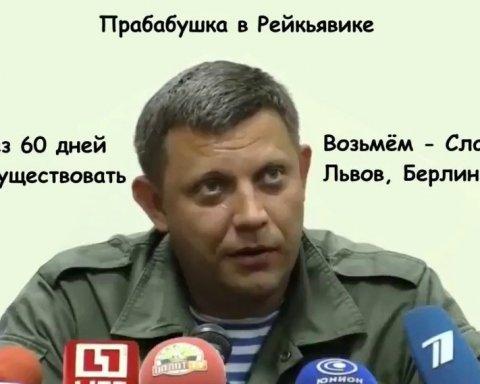Ошметки Партии регионов: Арестович рассказал, на кого рассчитан «проект Малороссия»