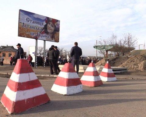 """Українка намагалася потрапити до """"ЛНР"""" з підробленими документами на 5-місячне немовля"""