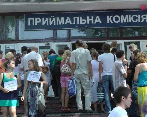 В Україні подовжили вступну кампанію для абітурієнтів