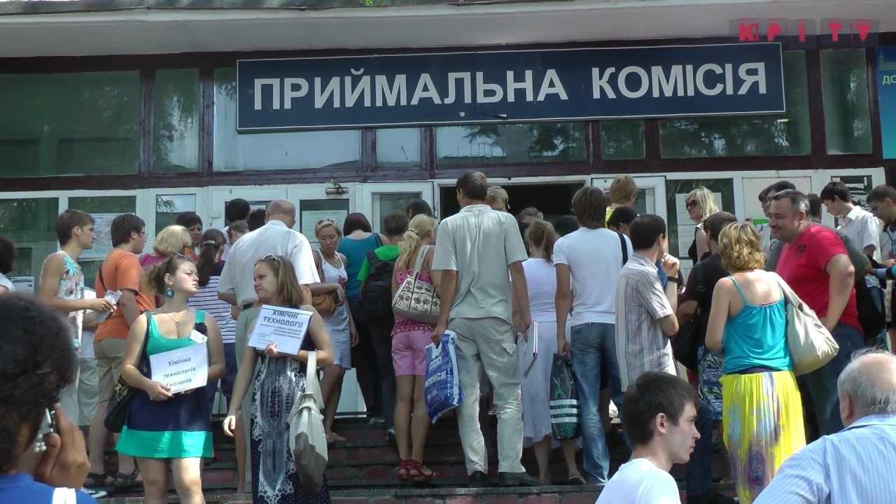 Вузи Донецької таЛуганської областей поблизу лінії зіткнення матимуть фіксоване держзамовлення,— закон