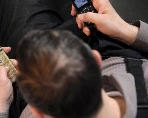 Киян попередили про масове шахрайство з sms