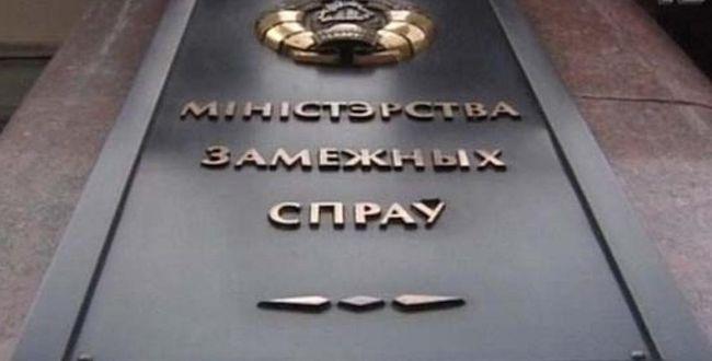 Посольство України в Білорусі протестує через показ трейлеру російського фільму «Крим»